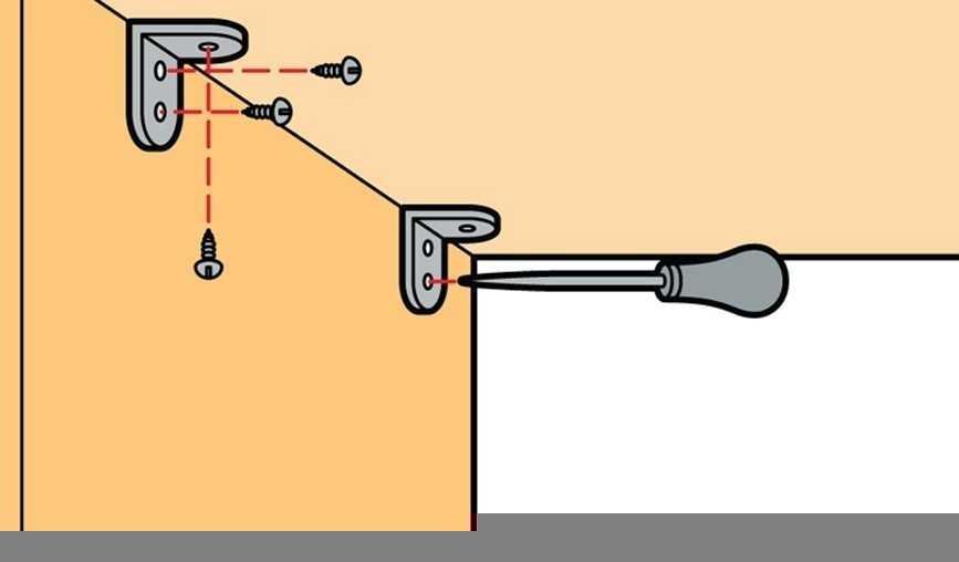 Схема установки полок