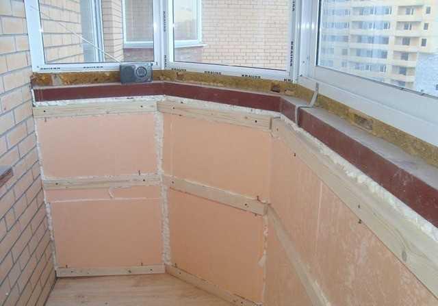 Утепление балкона круглой формы